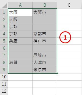 Excel 空白セルを含む行を一括削除する方法 Excel屋 エクセルや